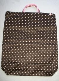 Weekender Wet Bag