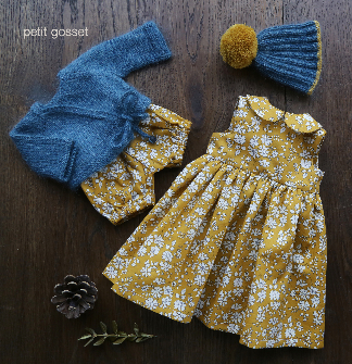 "Autumn Set for 16"" Doll"